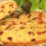 Пирог с изюмом в мультиварке — рецепты как приготовить