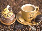 Кофе в мультиварке рецепт с фото